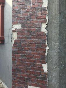 شركة ترميمات مباني